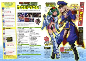 Rating: Safe Score: 9 Tags: gekijouban_macross_frontier:_itsuwari_no_utahime kouno_sachiko macross macross_frontier mecha_musume ranka_lee sheryl_nome uniform User: blooregardo