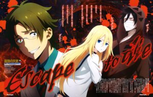Rating: Safe Score: 12 Tags: hirota_akane megane satsuriku_no_tenshi User: drop