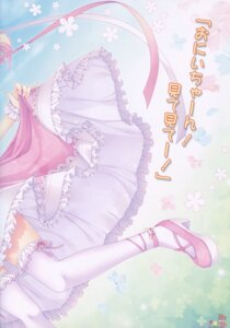Rating: Safe Score: 8 Tags: dress fixme heels skirt_lift stitchme thighhighs tsukishima_yuuko User: RICO740