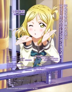 Rating: Safe Score: 30 Tags: love_live!_sunshine!! ohara_mari ojiri_shinya seifuku User: drop