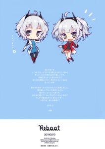 Rating: Safe Score: 7 Tags: chibi dress ekimemo!_-station_memories!- ryohka suzuya tagme User: kiyoe