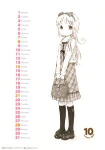 Rating: Safe Score: 4 Tags: ana_coppola barasui ichigo_mashimaro monochrome User: Radioactive