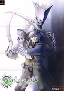 Rating: Safe Score: 2 Tags: crease digital_devil_saga fixme kaneko_kazuma male megaten User: Radioactive