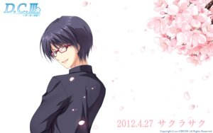 Rating: Safe Score: 3 Tags: circus da_capo_(series) da_capo_iii male suginami User: bakatori