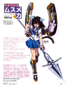 Rating: Safe Score: 26 Tags: akitaka_mika animal_ears himeragi_yukina mecha_musume nekomimi seifuku strike_the_blood tail weapon User: drop
