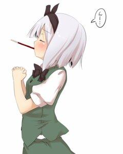 Rating: Safe Score: 12 Tags: katanako_daisuki konpaku_youmu touhou User: fireattack