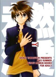 Rating: Safe Score: 2 Tags: busou_renkin male muto_kazuki seifuku yamaguchirow yamaguchi_shinji User: Radioactive
