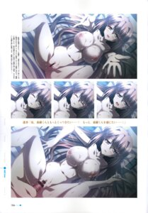 Rating: Explicit Score: 18 Tags: censored minori naked natsuzora_no_perseus nipples penis pussy sawatari_touka sex shouna_mitsuishi User: fireattack