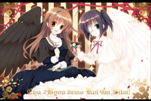 Rating: Safe Score: 28 Tags: chuunibyou_demo_koi_ga_shitai! dress eyepatch hatori_piyoko nibutani_shinka takanashi_rikka wings User: 椎名深夏