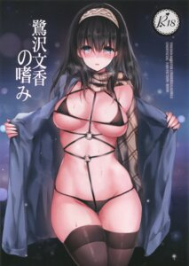 Rating: Questionable Score: 48 Tags: bikini mafuyu open_shirt sagisawa_fumika swimsuits the_idolm@ster the_idolm@ster_cinderella_girls thighhighs User: kiyoe