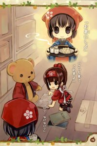 Rating: Safe Score: 7 Tags: japanese_clothes kuga_tsukasa User: blooregardo