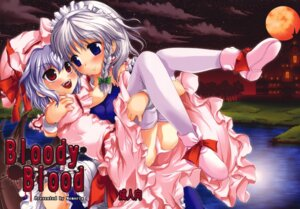 Rating: Safe Score: 3 Tags: izayoi_sakuya memoria_(circle) pantsu remilia_scarlet thighhighs tirumu touhou User: Radioactive