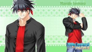 Rating: Safe Score: 4 Tags: inohara_masato key little_busters! na-ga wallpaper User: marechal