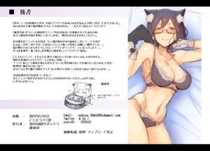 Rating: Questionable Score: 7 Tags: 30min-5000yen animal_ears bra cleavage kagami_uekusa nekomimi nijisanji sketch User: kiyoe