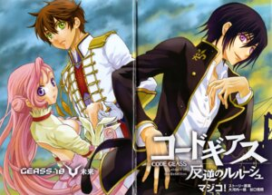Rating: Safe Score: 5 Tags: binding_discoloration code_geass crease euphemia_li_britannia kururugi_suzaku lelouch_lamperouge majiko! User: aestalitz