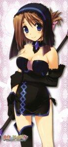 Rating: Safe Score: 28 Tags: amaduyu_tatsuki cleavage komaki_manaka to_heart_2 to_heart_(series) User: blooregardo