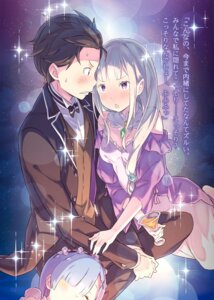 Rating: Safe Score: 73 Tags: cleavage dress emilia_(re_zero) gashin natsuki_subaru pointy_ears re_zero_kara_hajimeru_isekai_seikatsu rem_(re_zero) User: kiyoe