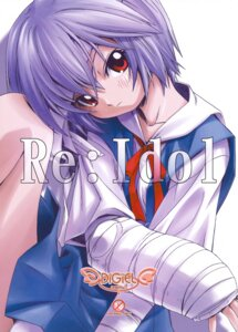 Rating: Safe Score: 8 Tags: ayanami_rei digiel neon_genesis_evangelion seifuku User: punixer
