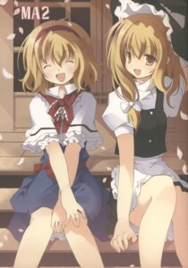 Rating: Safe Score: 10 Tags: alice_margatroid kirisame_marisa mizuse_kiseki sapuri touhou User: Radioactive