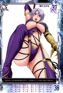 Rating: Questionable Score: 23 Tags: armor ivy_valentine nigou overfiltered queen's_gate soul_calibur thighhighs underboob weapon User: YamatoBomber