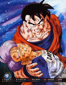 Rating: Safe Score: 4 Tags: calendar dragon_ball male son_gohan trunks User: Radioactive