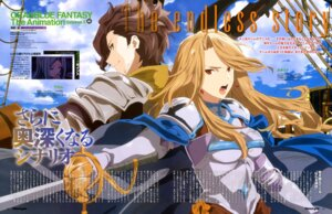 Rating: Safe Score: 6 Tags: armor granblue_fantasy irisato_nio katalina sword User: drop