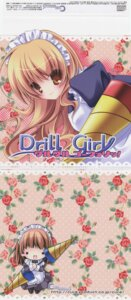 Rating: Safe Score: 3 Tags: disc_cover jpeg_artifacts maid ogawa_shizuka User: alimilena
