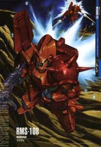 Rating: Safe Score: 8 Tags: gundam marasai mecha ueda_youichi zeta_gundam User: Radioactive
