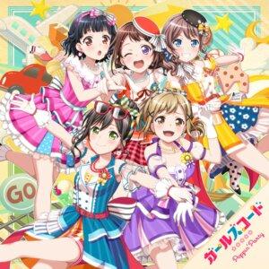 Rating: Safe Score: 20 Tags: bang_dream! cleavage dress hanazono_tae heels ichigaya_arisa megane see_through tagme toyama_kasumi ushigome_rimi yamabuki_saaya User: minakomel