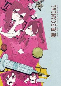Rating: Safe Score: 16 Tags: love_live! nishikino_maki seifuku shittori_oblaat tamifull yazawa_nico User: Radioactive