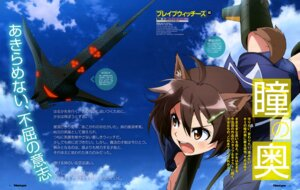 Rating: Safe Score: 12 Tags: animal_ears brave_witches gun karibuchi_hikari nakano_ruizu school_swimsuit seifuku swimsuits tail User: drop