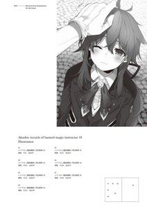 Rating: Safe Score: 7 Tags: mishima_kurone possible_duplicate User: kiyoe