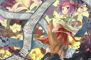 Rating: Safe Score: 16 Tags: hieda_no_akyuu stoner_(artist) touhou User: hobbito