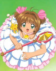 Rating: Safe Score: 3 Tags: card_captor_sakura dress kerberos kinomoto_sakura madhouse weapon User: Omgix