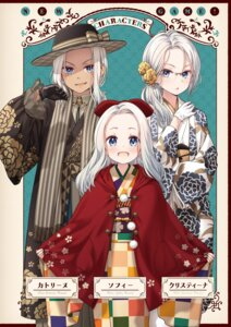 Rating: Safe Score: 19 Tags: kimono megane new_game! tokunou_shoutarou yamato_catarine_touwa yamato_christina_wako yamato_sophie_waon User: kiyoe