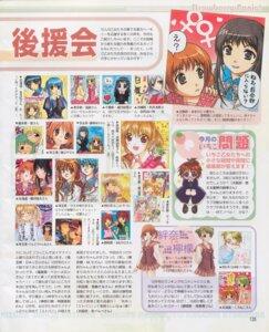 Rating: Safe Score: 3 Tags: aoi_nagisa hyuuga_kizuna nanto_yaya natsume_remon strawberry_panic User: Juhachi