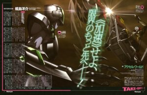 Rating: Safe Score: 6 Tags: accel_world kabashima_yousuke silver_crow User: 18183720