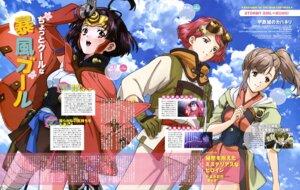 Rating: Safe Score: 27 Tags: bandages dress kajika koutetsujou_no_kabaneri mumei yukata yukina_(kabaneri) User: drop