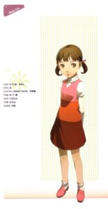 Rating: Safe Score: 4 Tags: doujima_nanako megaten persona persona_4 soejima_shigenori User: admin2