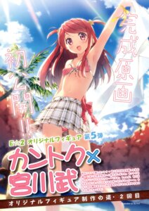 Rating: Safe Score: 77 Tags: 5_nenme_no_houkago bikini kantoku kurumi_(kantoku) swimsuits User: Kalafina
