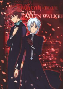 Rating: Safe Score: 5 Tags: allen_walker d.gray-man lavi male screening User: snotna