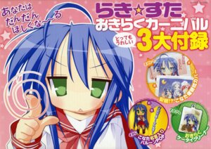 Rating: Safe Score: 2 Tags: izumi_konata lucky_star seifuku User: Radioactive