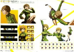 Rating: Safe Score: 11 Tags: bike_shorts expression megaten persona persona_4 persona_4:_the_ultimate_in_mayonaka_arena satonaka_chie seifuku soejima_shigenori User: Radioactive