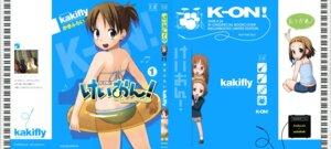 Rating: Safe Score: 6 Tags: bikini hirasawa_ui kakifly k-on! swimsuits tainaka_ritsu yamanaka_sawako User: Radioactive