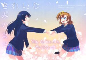 Rating: Safe Score: 9 Tags: kousaka_honoka love_live! seifuku sonoda_umi tagme yuri User: NotRadioactiveHonest