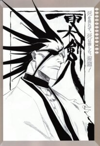 Rating: Safe Score: 6 Tags: bleach kubo_tite male zaraki_kenpachi User: Radioactive