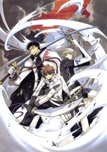 Rating: Safe Score: 7 Tags: clamp fai_d._flourite kurogane li_syaoran male tsubasa_reservoir_chronicle User: Share