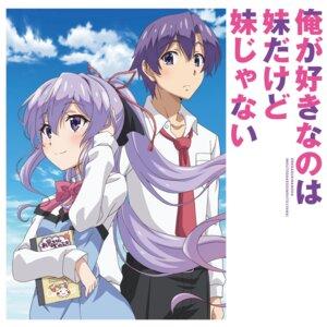 Rating: Safe Score: 14 Tags: disc_cover nagami_suzuka nagami_yuu_(ore_ga_suki_nano_wa_imouto_dakedo_imouto_janai) ore_ga_suki_nano_wa_imouto_dakedo_imouto_janai seifuku User: blooregardo