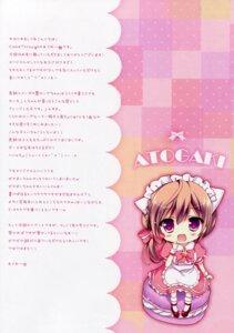 Rating: Safe Score: 15 Tags: azumi_kazuki chibi maid User: back07