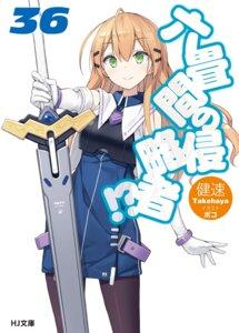 Rating: Safe Score: 16 Tags: armor dress higashihongan_sanae pantyhose poco rokujouma_no_shinryakusha!? sword User: kiyoe